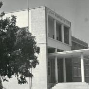 Ελληνικό Γυμνάσιο Ριζοκαρπάσου.Ένας αιώνας από την ίδρυσή του, 1917-2017